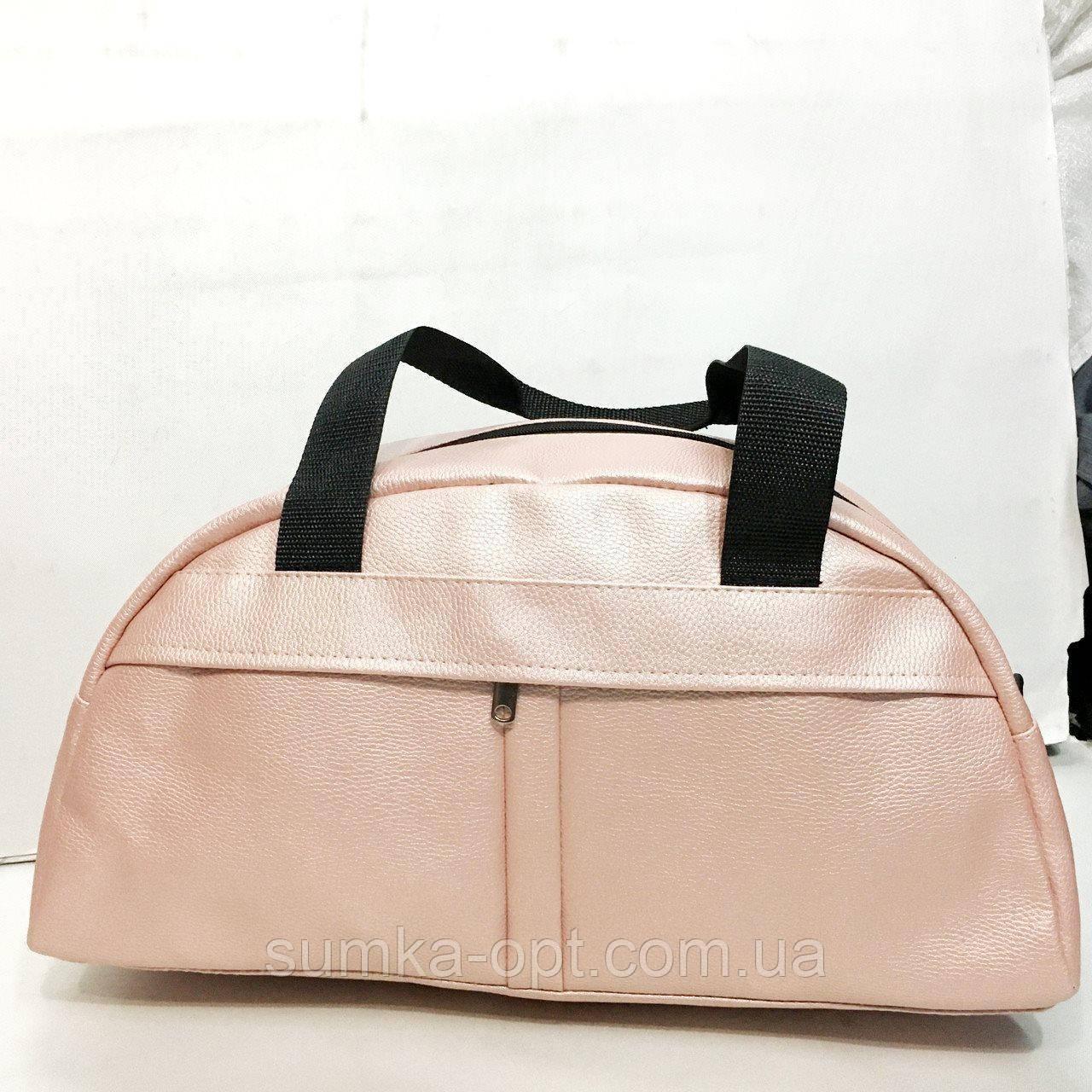Спортивные сумки из искусственной кожи (РОЗОВЫЙ БЕЗ НАКАТКИ)20х24х44см