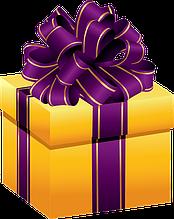 Акція та Подарунки