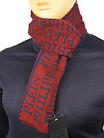 Стильний бордовий чоловічий шарф в стилі PP: 200 bordo