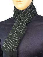 Чоловічий чорно-сірий шарф з логотипом PP: 200 black