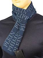 Синій чоловічий шарф з логотипом PP: 200 lacivert