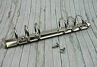 Кольцевые механизмы А6 - 1шт на 6 колец 171/25мм с креплением