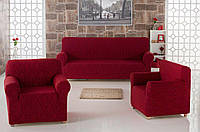 Чехол на диван и 2 кресла Жаккард бордового цвета