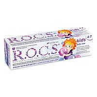 Зубная паста R.O.C.S. для детей от 4 до 7 лет  Бабл гам со вкусом жевательной резинки