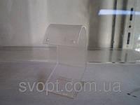 Подставка под кольца и серьги, фото 1