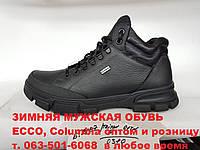 Польская зимняя мужская обувь,ботинки кожаные