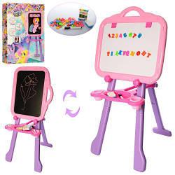 "Мольберт ""Little Pony"", двухсторонний, мел, буквы, маркер, PN-02"