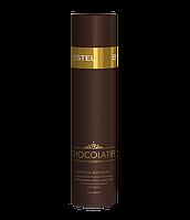Шампунь для волос ESTEL CHOCOLATIER, 250 мл., фото 1