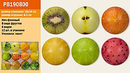 Мяч фомовый 6,3см, в виде фруктов, 6 видов, PB190800