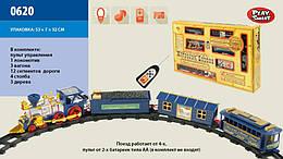 Детская Железная дорога на радиоуправлении Joy Toy, 0620/40351