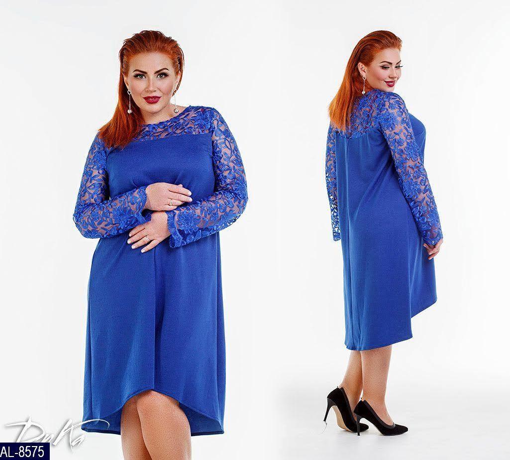Женское красивое нарядное платье свободного кроя с длинным рукавом (кружевной гипюр) 4 цвета (батал)