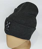 Модная молодежная шапка БИНИ с нашивкой. Серый цвет.