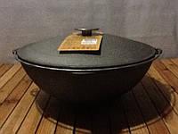 Казан чугунный с чугунной крышкой  22 литров