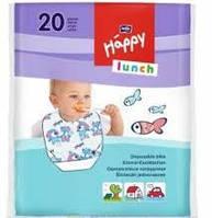 Одноразовые нагрудники (слюнявчики) Белла Хеппи Happy Baby Lunch  (20 шт)