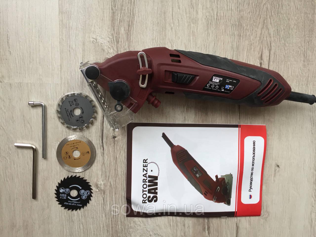 ✔️ Ручная универсальная, циркулярная пила Rotorazer Saw ( 400 Вт )
