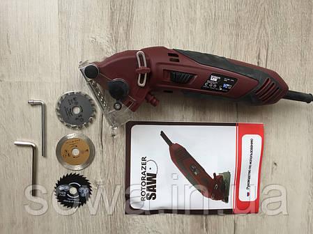 ✔️ Ручная универсальная, циркулярная пила Rotorazer Saw ( 400 Вт ), фото 2