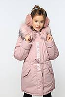 Зимняя парка на девочку Китнис с мехом