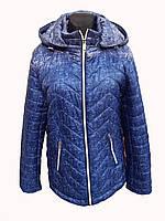 Куртка Женская Синяя Демисезонная Короткая