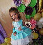 Пышные детские платья Бетти  на 4-5, 6-7 лет, фото 3