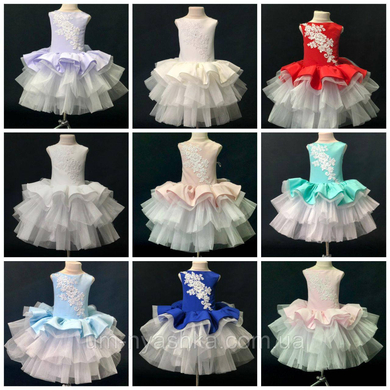 Пышные детские платья Бетти  на 4-5, 6-7 лет
