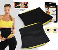 Стягуючий пояс для схуднення на липучці Hot Shapers Belt Power арт. 2580