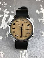 Стильные часы Rsfld classic 7475246-2 (41113)
