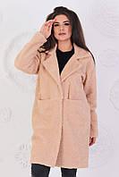 Женское пальто прямое до колен барашек букле без подкладки .