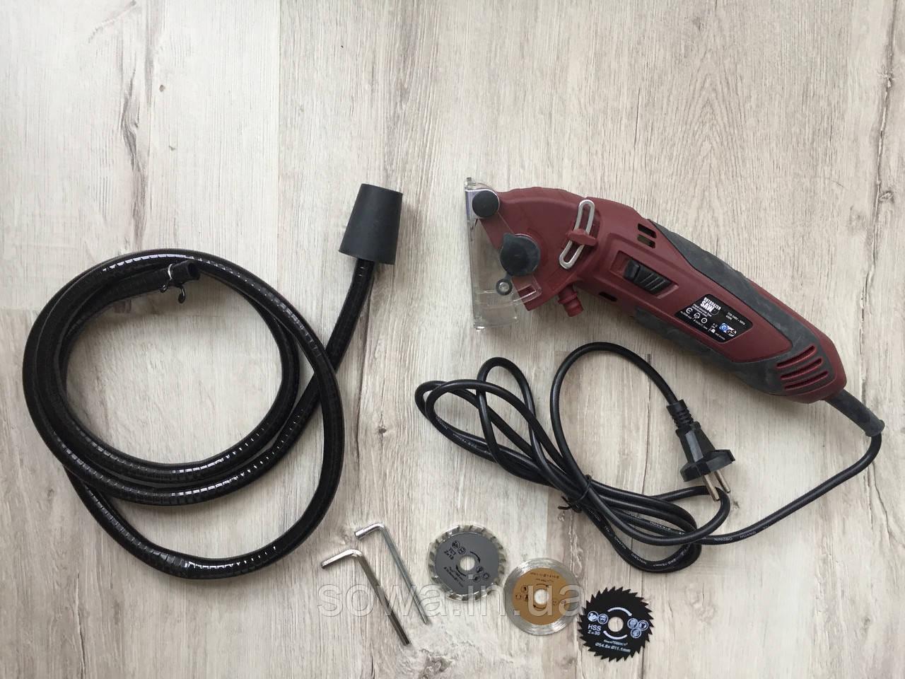 ✔️ Універсальна пила дискова роторайзер, Rotorazer Saw