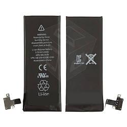 Аккумулятор для мобильного телефона Apple iPhone 4S, Li-ion, 3,7 В, 1430 мАч, #616-0579/616-0580