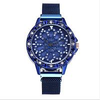 Женские часы магнит, цветок вращается 7901909-4 код (41721)
