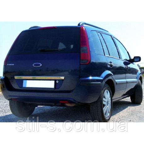 Накладка на багажник Ford Fusion (2002-2012)