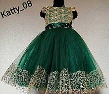 Зеленое детское пышное платье Ёлочка-Паутинка