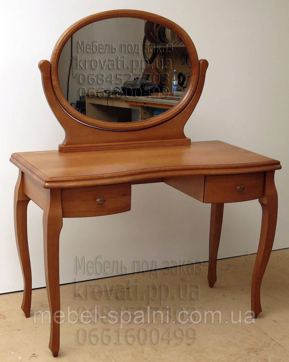 Трюмо деревянное с овальным зеркалом и гнутыми ножками tr5.2
