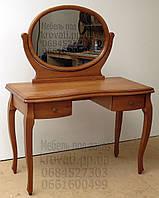 Трюмо деревянное с овальным зеркалом и гнутыми ножками tr5.2, фото 1