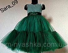 Зеленое детское пышное платье Ёлочка-Перья