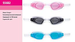 Очки для плавания, защита от УФ-лучей, регулируемый ремешок, от 8 лет, 55682