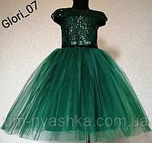 Зеленое детское пышное платье Ёлочка-Пайетки