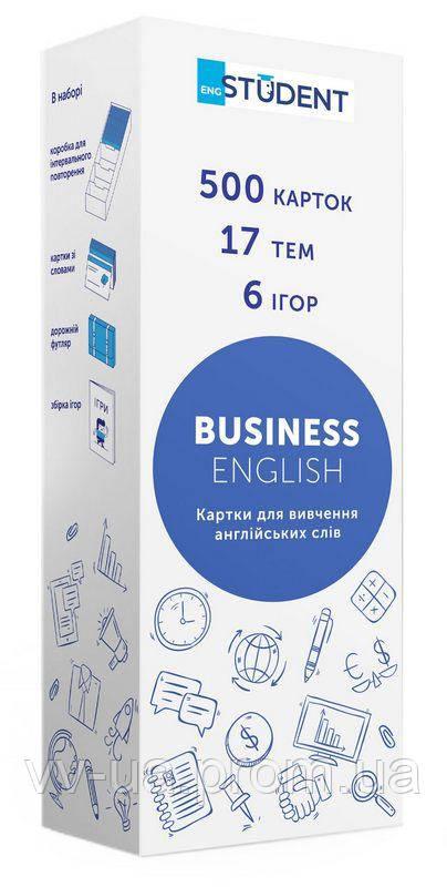 Карточки English Student для изучения бизнес английского языка, украинский, 41315776