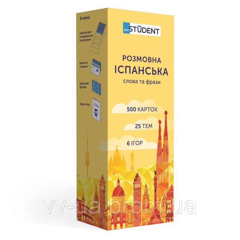 Карточки English Student для изучения испанского языка, украинский, 41313384
