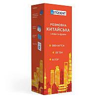 Карточки English Student для изучения китайского языка, украинский, 59123252