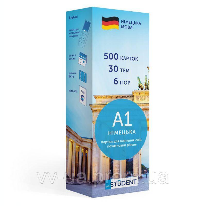 Карточки English Student для изучения немецкого языка Начинающий уровень А1, украинский, 39122640