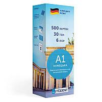 Карточки English Student для изучения немецкого языка Начинающий уровень А1, украинский, 39122640, фото 1