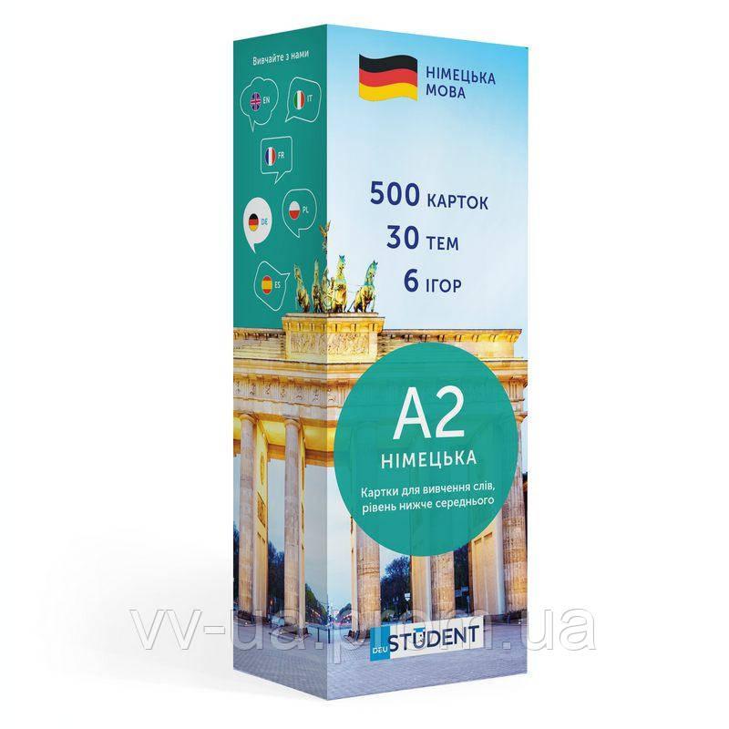 Карточки English Student для изучения немецкого языка Ниже среднего уровень А2, украинский, 59122578