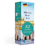 Карточки English Student для изучения немецкого языка Ниже среднего уровень А2, украинский, 59122578, фото 1