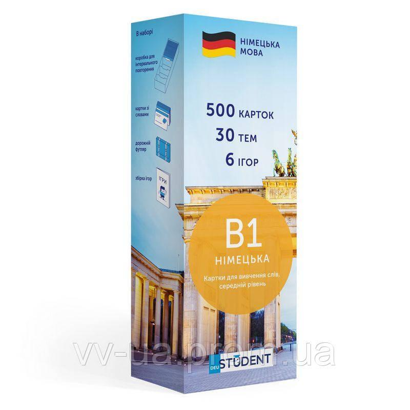 Карточки English Student для изучения немецкого языка Средний уровень B1, украинский, 59122905