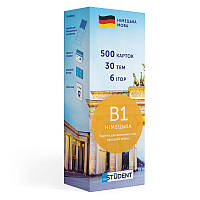 Карточки English Student для изучения немецкого языка Средний уровень B1, украинский, 59122905, фото 1