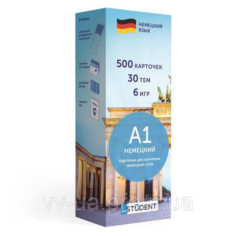 Карточки English Student для изучения немецкого языка, русский, 59123253