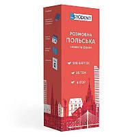 Карточки English Student для изучения польського языка, украинский, 39122656