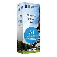 Карточки English Student для изучения французского языка, украинский, 59122619, фото 1