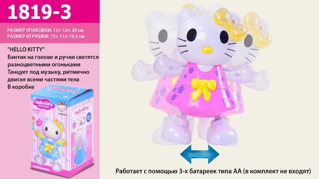 "Музыкальное животное ""Hello Kitty""батарейки, свет, 12*12*20см, 1819-3"